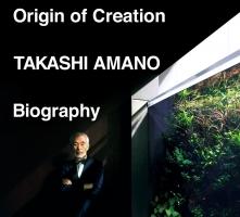 Origin of Creation TAKASHI AMANO Biography (Inglese)